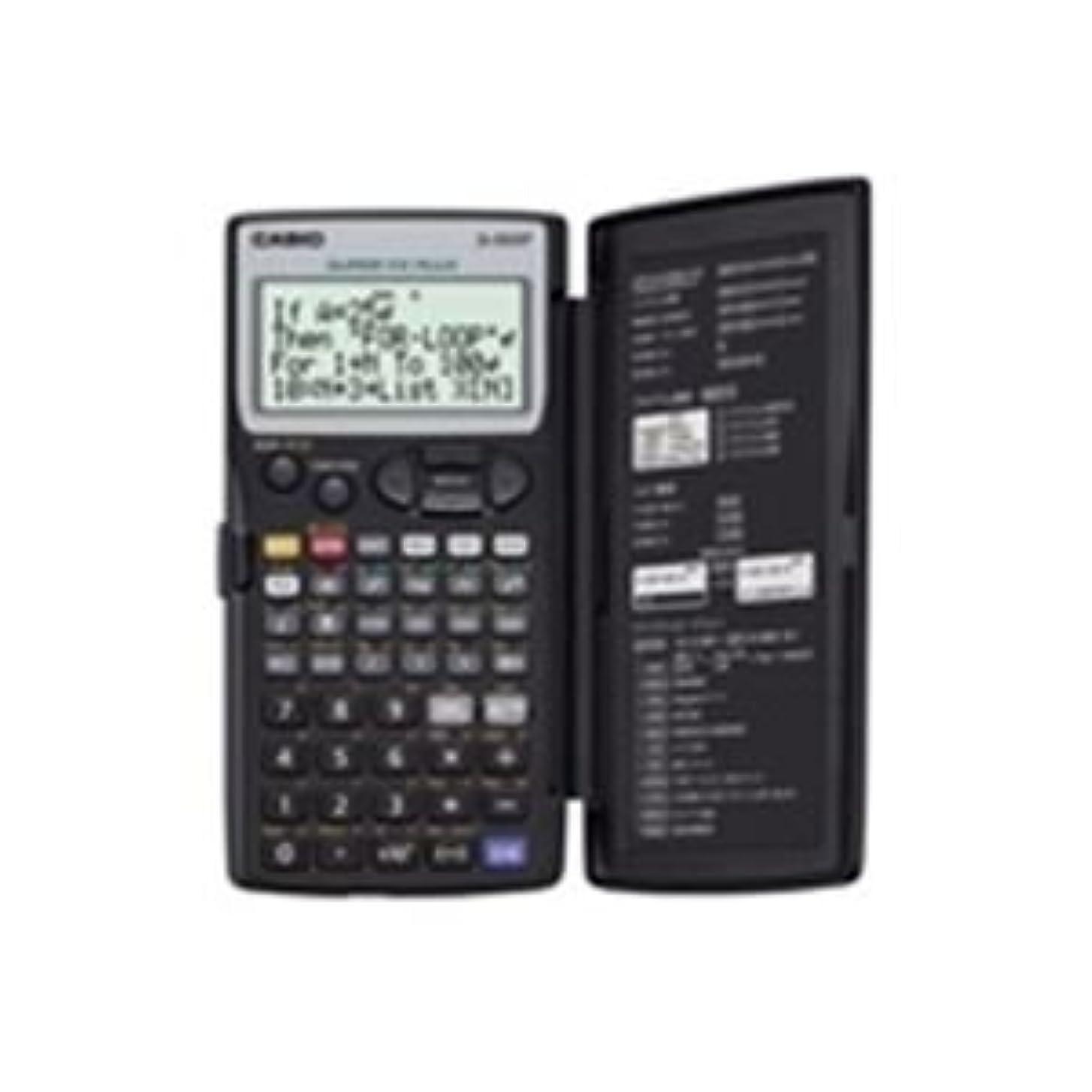 オンスオリエンテーション役割(業務用2セット) カシオ計算機(CASIO) 関数電卓 FX-5800P-N 生活用品 インテリア 雑貨 文具 オフィス用品 電卓 [並行輸入品]