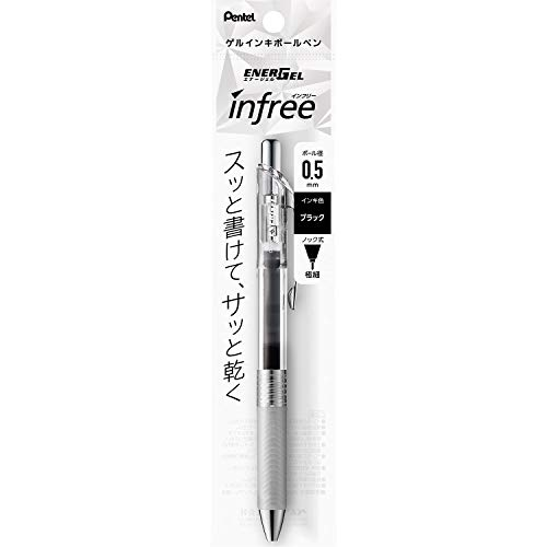 ぺんてる ゲルインキボールペン エナージェル インフリー 0.5mm 黒