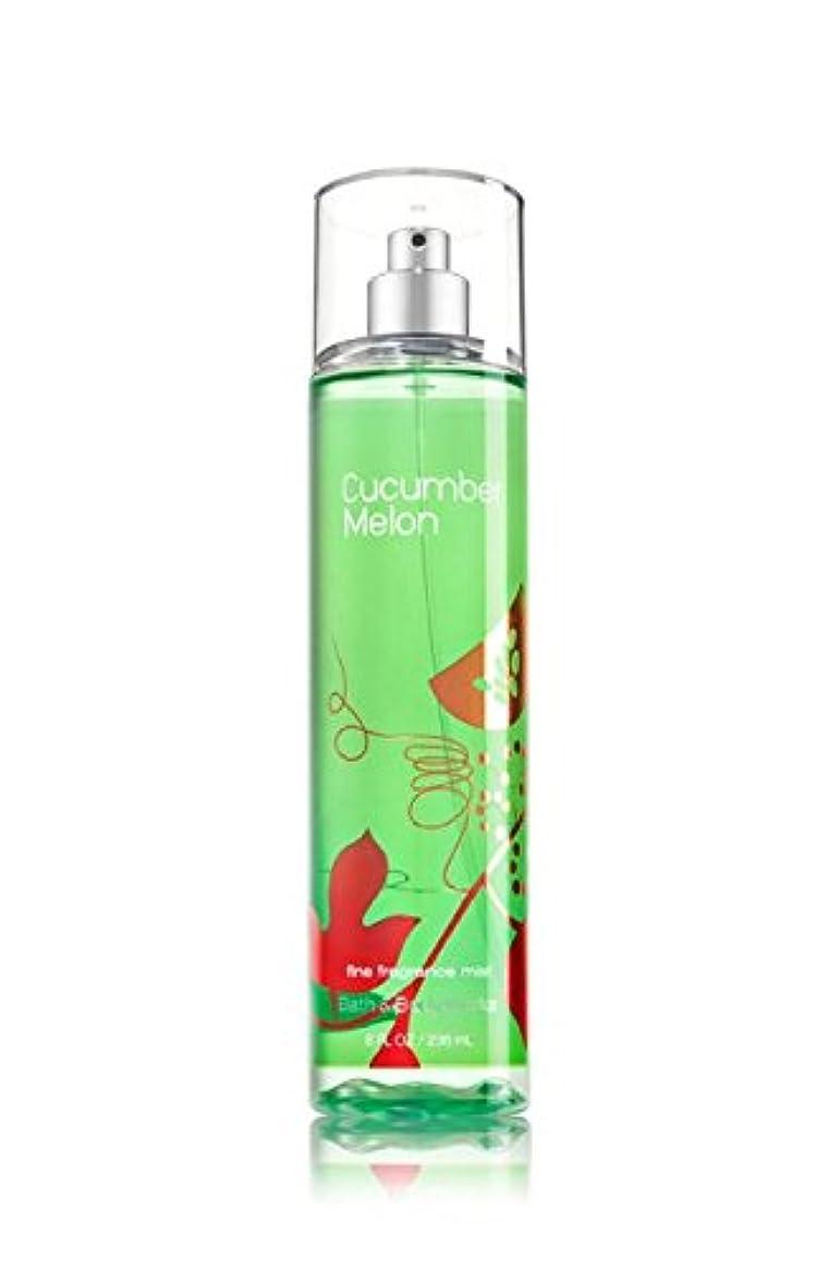 ぜいたくコンデンサートラフィック【Bath&Body Works/バス&ボディワークス】 ファインフレグランスミスト キューカンバーメロン Fine Fragrance Mist Cucumber Melon 8oz (236ml) [並行輸入品]