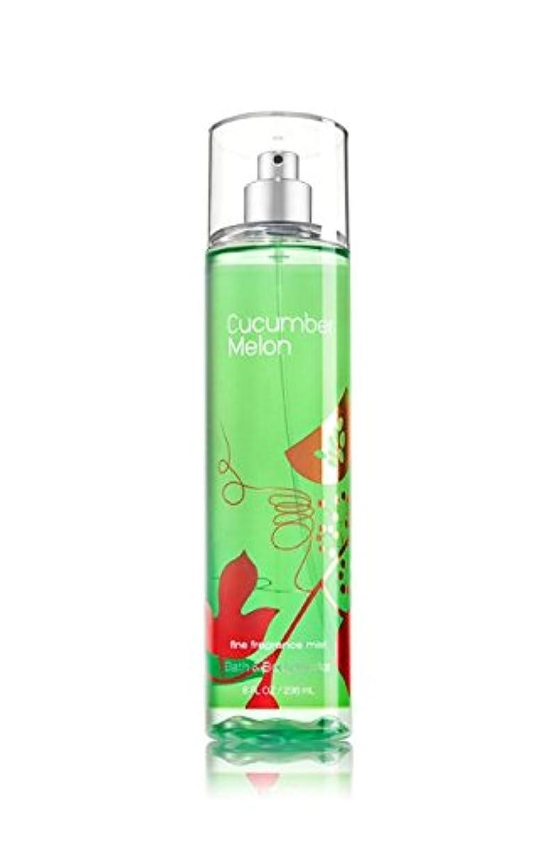 勧告カヌー評議会【Bath&Body Works/バス&ボディワークス】 ファインフレグランスミスト キューカンバーメロン Fine Fragrance Mist Cucumber Melon 8oz (236ml) [並行輸入品]