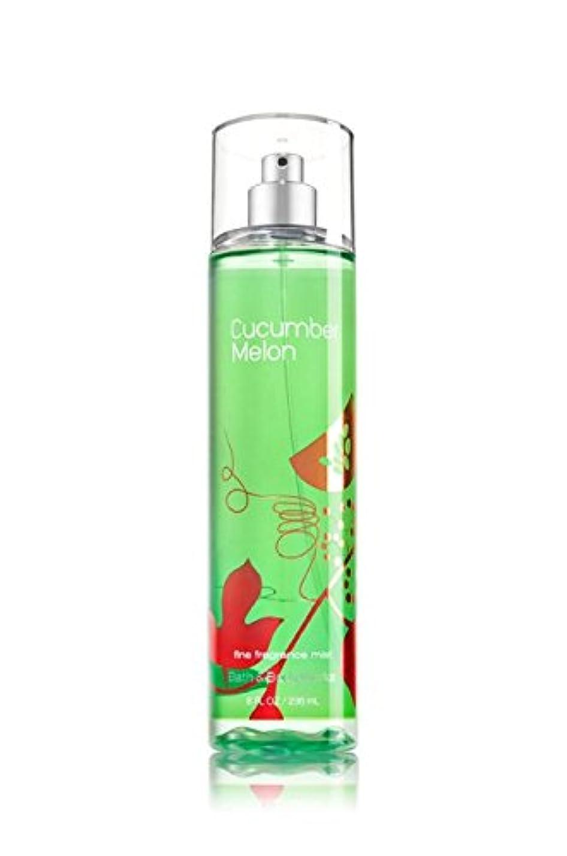 蒸し器うめき守る【Bath&Body Works/バス&ボディワークス】 ファインフレグランスミスト キューカンバーメロン Fine Fragrance Mist Cucumber Melon 8oz (236ml) [並行輸入品]