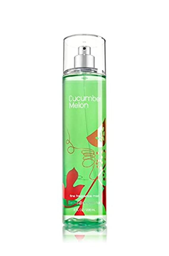 伝記タウポ湖いま【Bath&Body Works/バス&ボディワークス】 ファインフレグランスミスト キューカンバーメロン Fine Fragrance Mist Cucumber Melon 8oz (236ml) [並行輸入品]