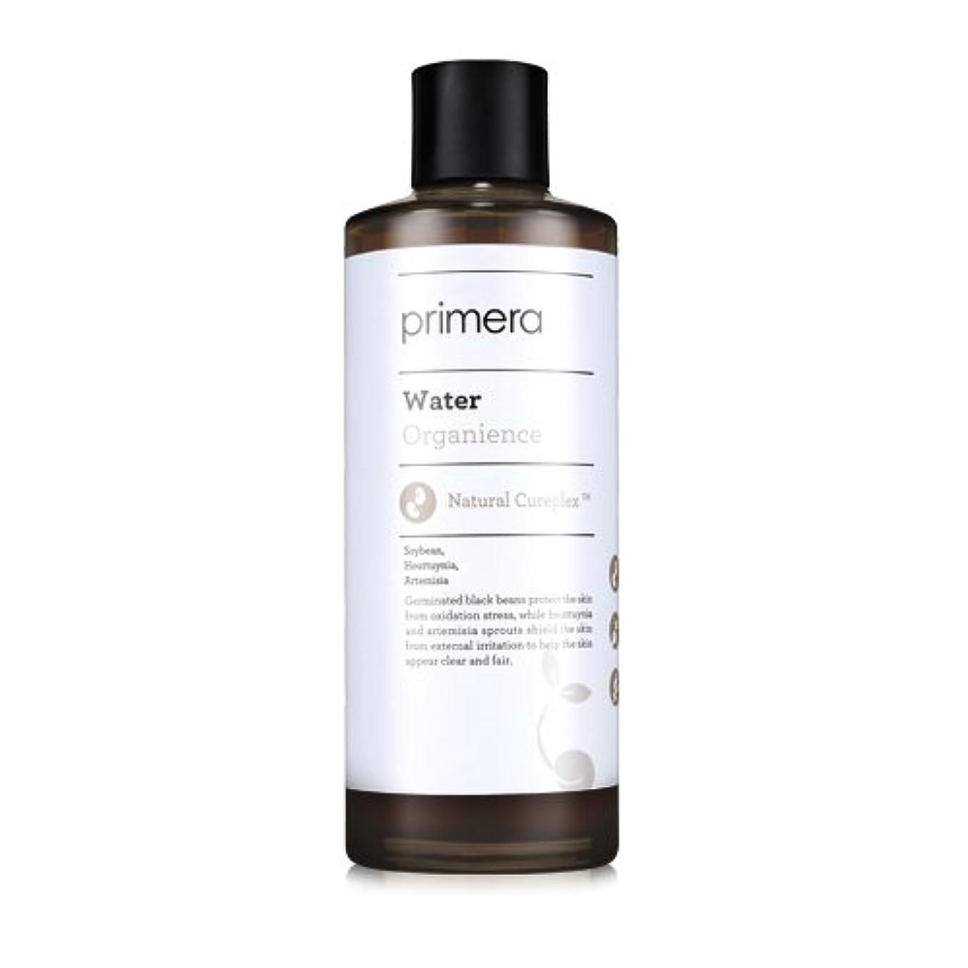 シェード厚くする誤PRIMERA プリメラ オーガニエンス エマルジョン(Organience Emulsion)乳液 150ml