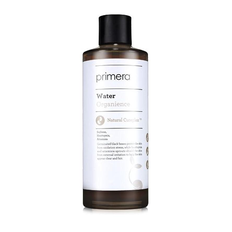 吸収量でゆるくPRIMERA プリメラ オーガニエンス エマルジョン(Organience Emulsion)乳液 150ml