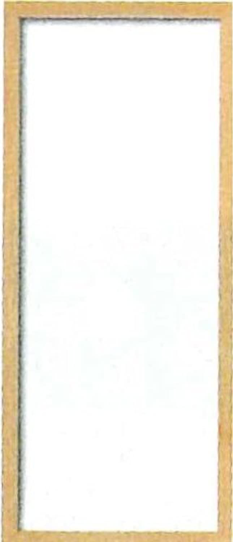 Eushully's Meishoku no Reiki Silfietta  Silfietta Luashia PVC Figure 1 6 Scale