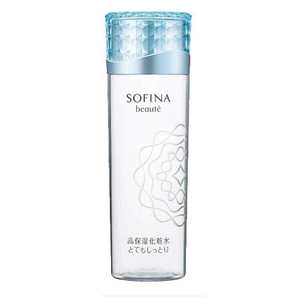 故意の重要性タイル花王 ソフィーナ ボーテ 高保湿化粧水 とてもしっとり 140ml [並行輸入品]