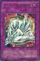 メタル化・魔法反射装甲 【UR】 P5-06-UR [遊戯王カード]《プレミアムパック》