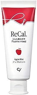 リカル(フッ素入りジェル歯磨き剤) アップルミント 1本(70g)【フッ素1450ppmにリニューアル】