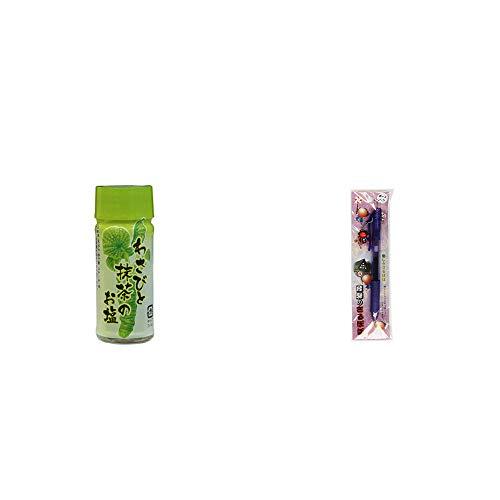 [2点セット] わさびと抹茶のお塩(30g)・さるぼぼ 癒しボールペン 【パープル】