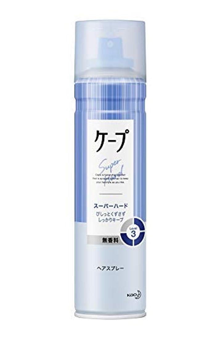 花王 ケープ スーパーハード 無香料 180g × 12個セット