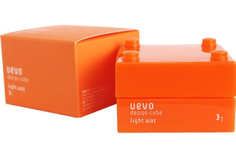 ビットしかしながら静めるウェーボ デザインキューブ ライトワックス 30