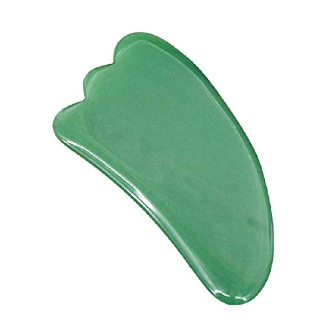 混乱した貸し手許容コンパクトサイズGua Shaフェイシャルトリートメントマッサージツール中国の天然玉掻き取りツールマッサージ癒しのツール - グリーン