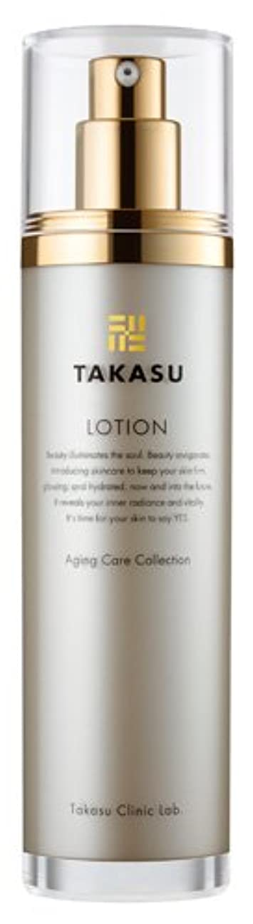 残り認可選択タカスクリニックラボ takasu clinic.lab タカス ローション(TAKASU LOTION)〈化粧水?ローション〉