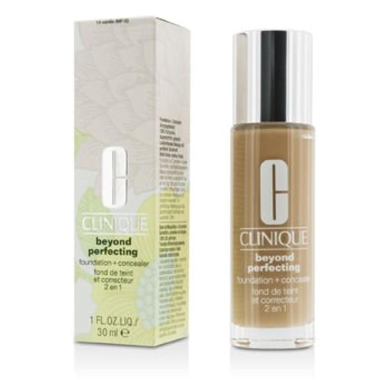 シロクマやむを得ないペンクリニーク Beyond Perfecting Foundation & Concealer - # 14 Vanilla (MF-G) 30ml/1oz並行輸入品