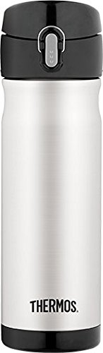 Thermos 16 Ounce Stainless Steel Commuter Bottle, Silver