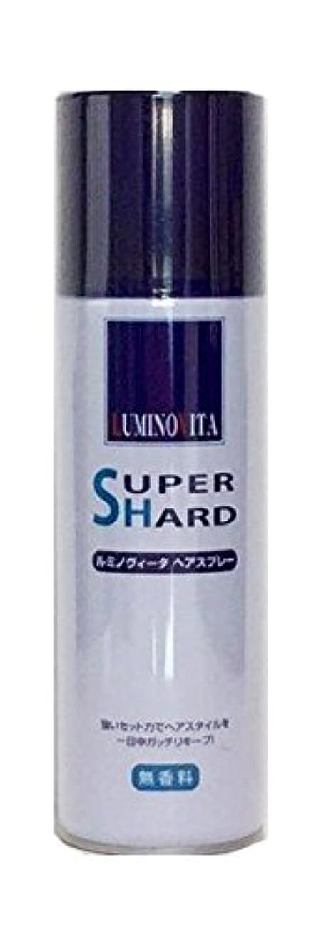 ふけるフィードオン懺悔LuminoVita(ルミノヴィータ) ヘアスプレー スーパーハード 300g