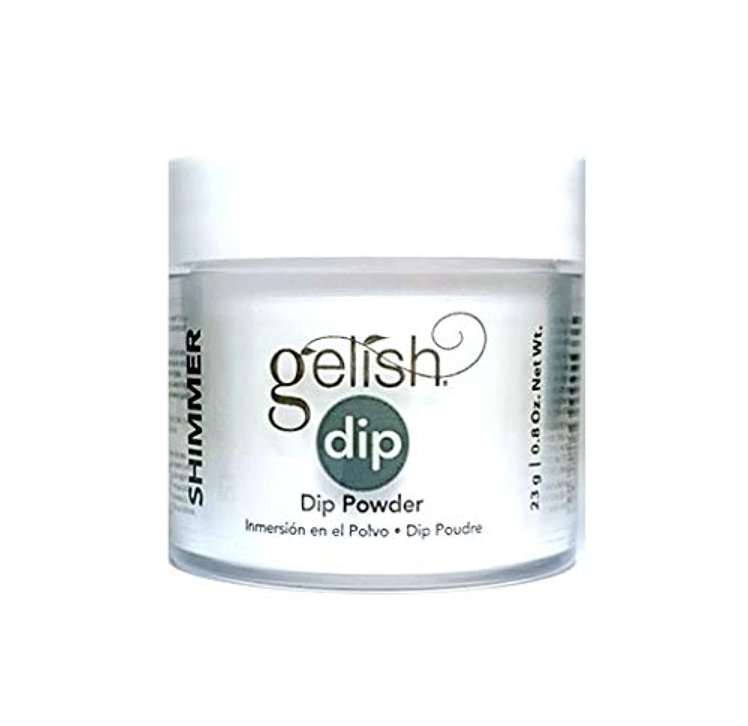葉巻動的新着Harmony Gelish - Dip Powder - Izzy Wizzy, Let's Get Busy - 23g / 0.8oz