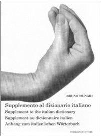 Bruno Munari - Supplemento Dizionario [Lingua inglese]
