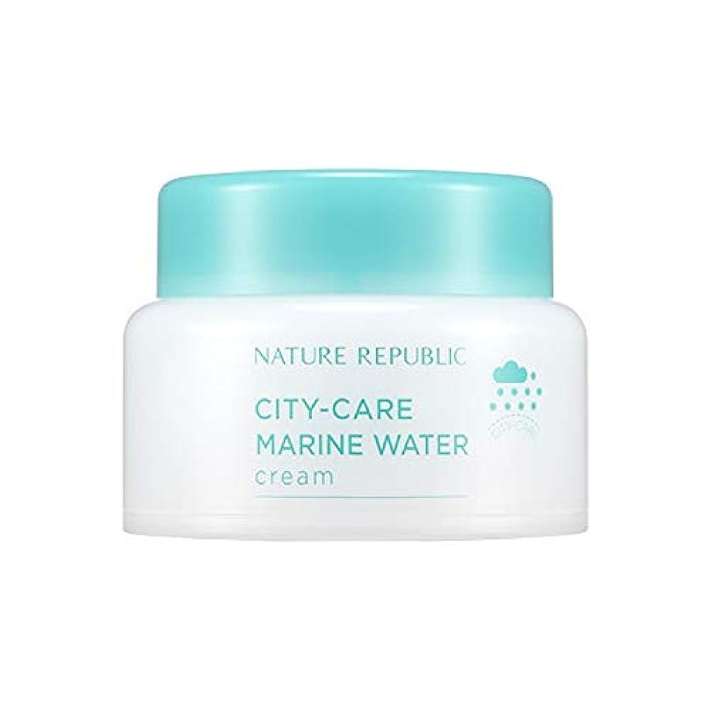 細菌活性化するスライムネイチャーリパブリック(Nature Republic)シティケアマリンウォータークリーム 50ml / City Care Marine Water Cream 50ml :: 韓国コスメ [並行輸入品]
