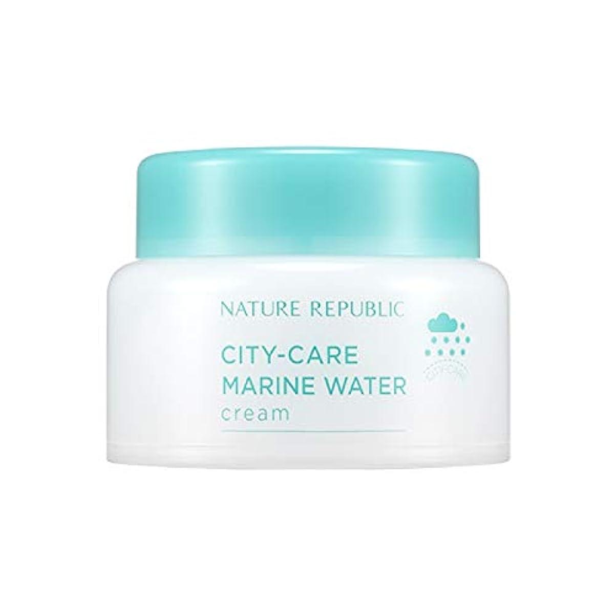 家事複合ボトルネイチャーリパブリック(Nature Republic)シティケアマリンウォータークリーム 50ml / City Care Marine Water Cream 50ml :: 韓国コスメ [並行輸入品]