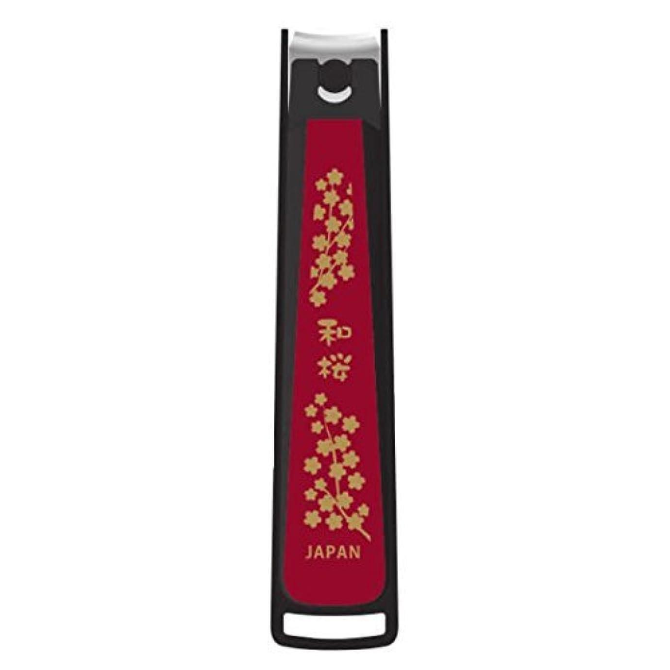 オリエント花無限大KE0501DF 和風ツメキリ(和桜)