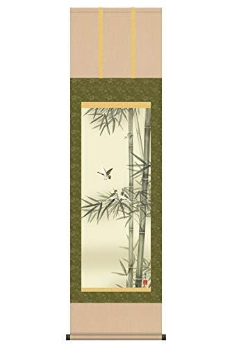掛軸 掛け軸 花鳥画 竹に雀 洛彩緞子本表装 尺三 茂木蒼雲 草夕会 化粧箱 snk-h30ma1-057