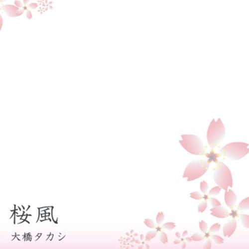 takashi ohashi