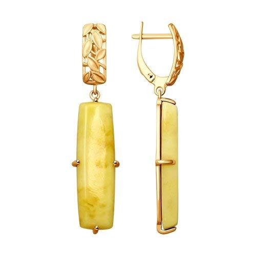 Pendientes de plata de ley 925 chapados en oro rosa, ámbar de la marca Sokolov en Secretforyou