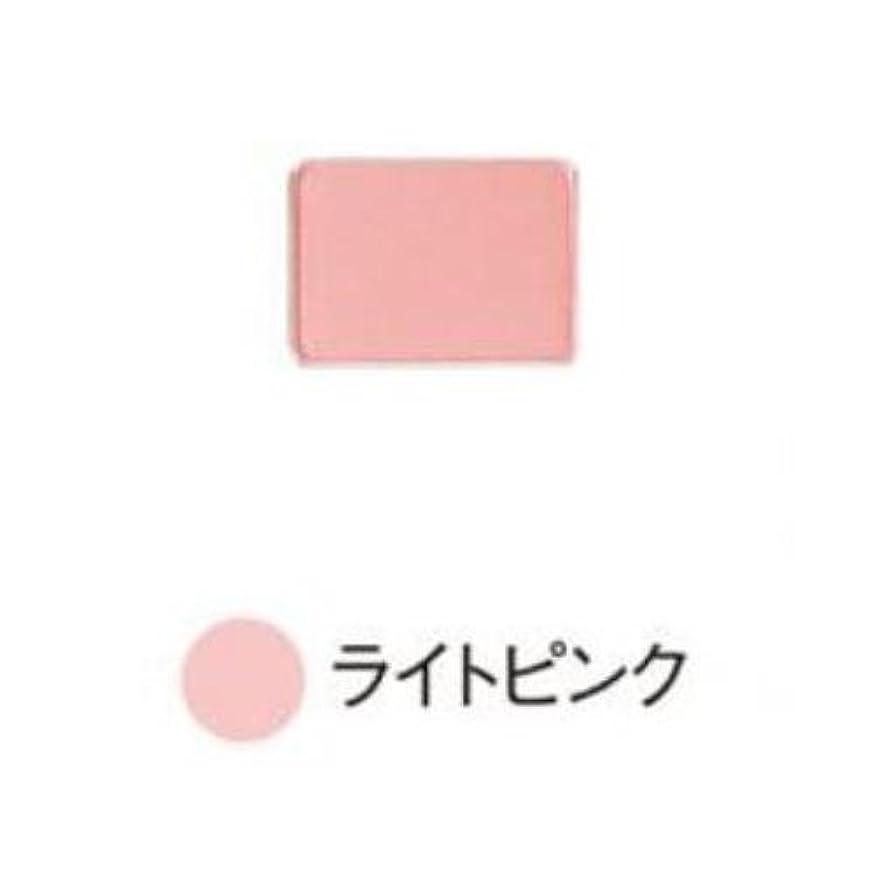 すぐに歩行者玉リマナチュラル ピュアチークカラー レフィル 3個セット ピンク