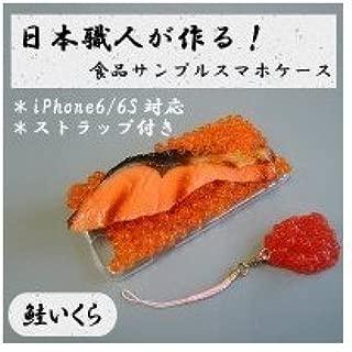 イワイサンプル(Iwai Sample) スマホケース マルチカラー 13.9×6.9×2cm