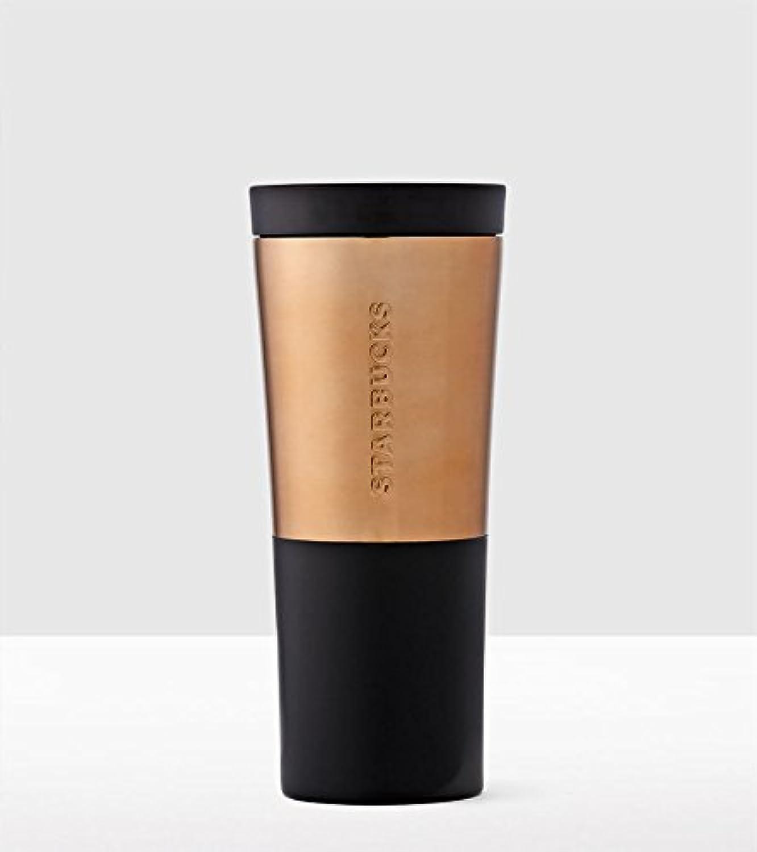 Starbucks Copper & Black Dipped Stainless Steel Tumbler Phinney
