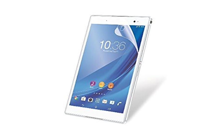 文句を言う町視聴者Xperia Z3 Tablet Compact SGP611 SGP612 フィルム 液晶保護フィルム 液晶 保護 シート カバー スマートフォン 光沢フィルム film