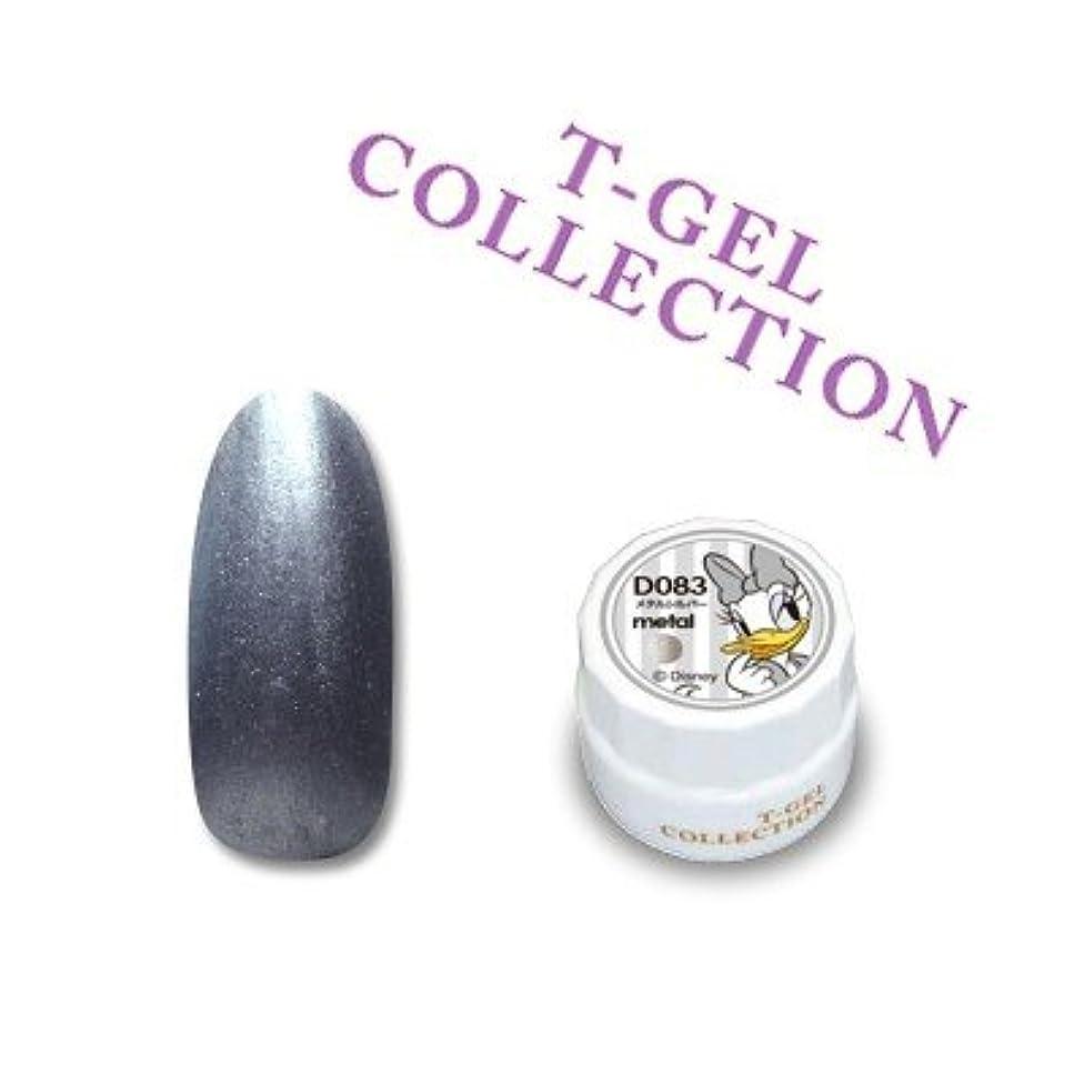 支配する鬼ごっこ抗生物質ジェルネイル カラージェル T-GEL ティージェル COLLECTION カラージェル D083 メタルシルバー 4ml