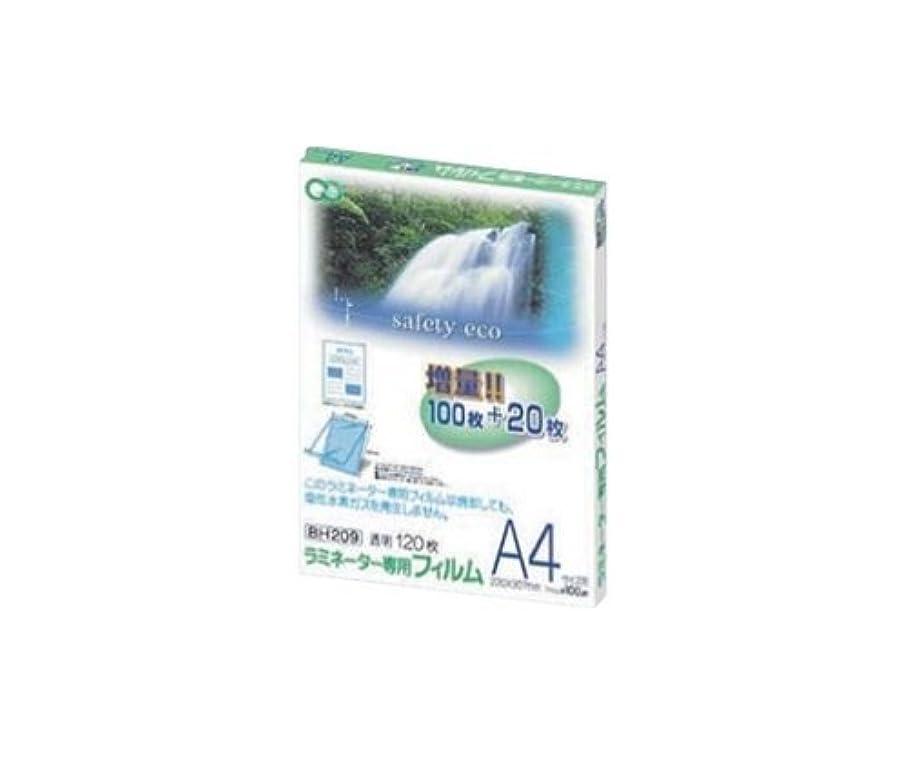 災難チューブお祝いアスカ ラミフィルム120枚 IDカード判 BH-201 00905682【まとめ買い3箱セット】