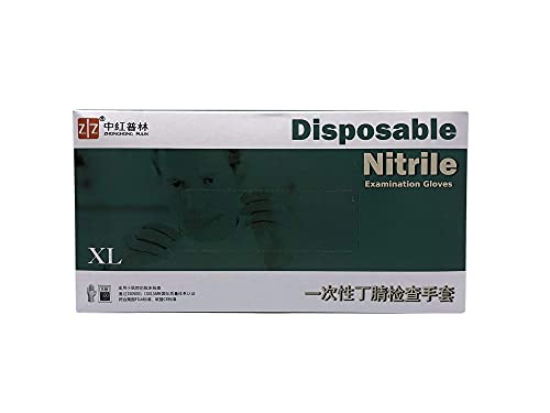 Disposable Nitrile Gloves, Extra-large (100 PCS)