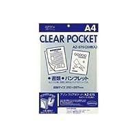 セキセイ アゾンクリアポケット A4 AZ-575 1セット(200枚:20枚×10パック)
