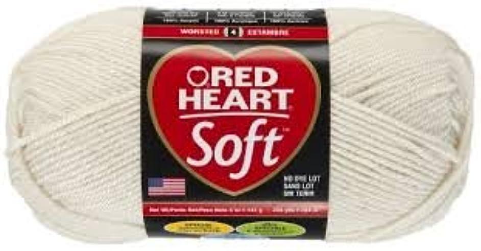 Bulk Buy: Red Heart Soft Yarn (2-pack) Off White E728-4601