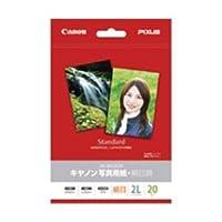 キヤノン 写真用紙・絹目調 2L判 20枚 SG-2012L20 〈簡易梱包
