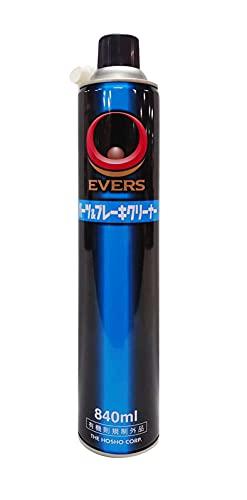 EVERS(エバーズ) クリーナー パーツ&ブレーキクリーナー(脱脂洗浄剤) 840ml ノズル付 ディグリーザー 速乾性 金属パーツ専用 自転車用 PB-30