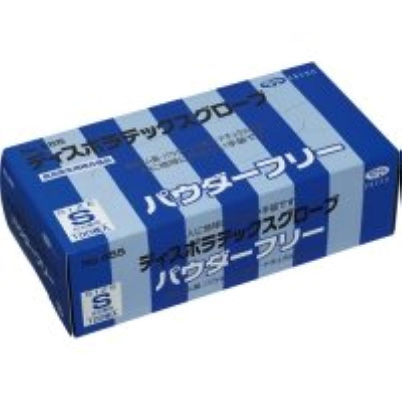 非アクティブカフェテリア出口エブノ ディスポラテックスグローブ No.455 パウダーフリー S 1箱(100枚)