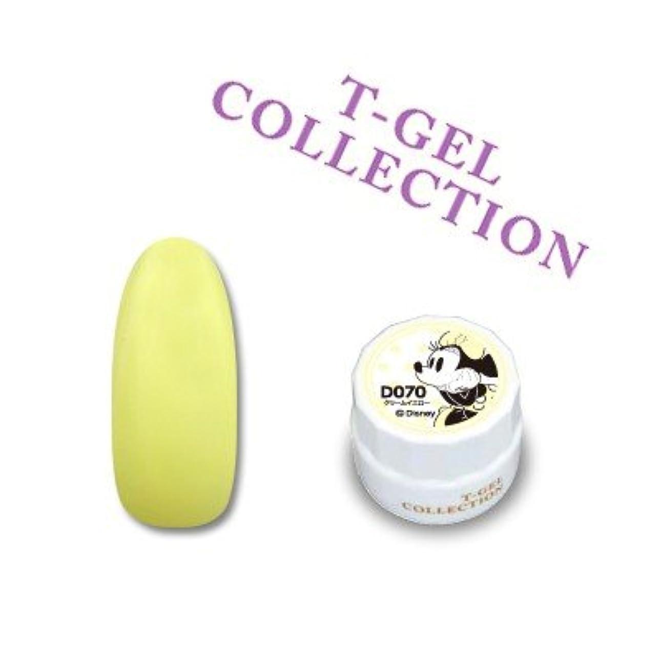 静脈明日膨張するジェルネイル カラージェル T-GEL ティージェル COLLECTION カラージェル D070 クリームイエロー 4ml