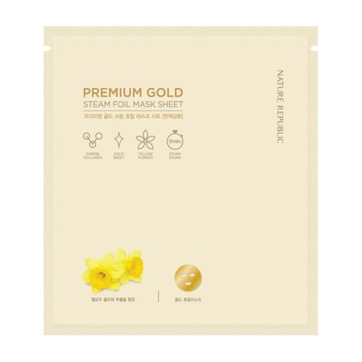 ラッドヤードキップリング奇跡反逆Nature Republic Premium Gold Steam Foil Mask Sheet [5ea] ネーチャーリパブリック プレミアムゴールドスチームホイルマスクシート [5枚] [並行輸入品]