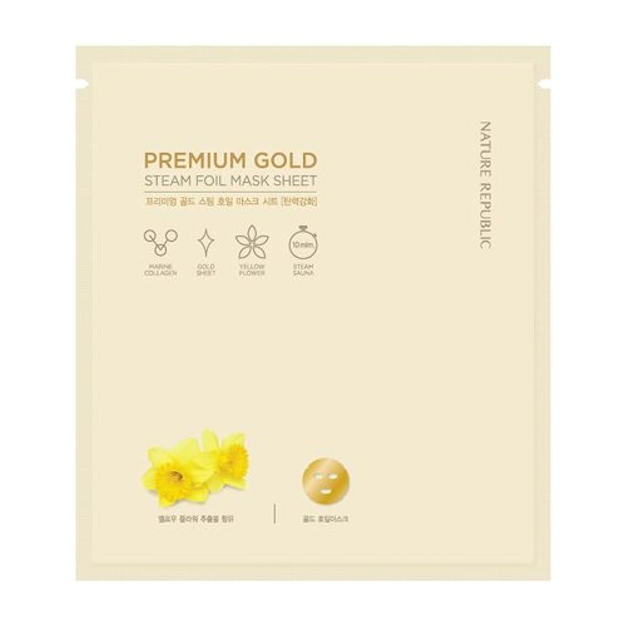 絶対に回路突き出すNature Republic Premium Gold Steam Foil Mask Sheet [5ea] ネーチャーリパブリック プレミアムゴールドスチームホイルマスクシート [5枚] [並行輸入品]