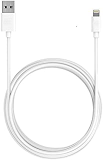 iPhone Charger Cable USB iPhone Lead 1.2 Meter with Lightning Connector [Apple MFi Certified] Ultra-High Lifespan Sync and Charge Cable for iPhone 7 Plus 6/6 Plus/ 6s, iPad Air 2, iPad Pro - White