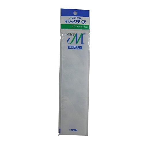 ユタカメイク 広巾マジックテ-プ ホワイト 50mm×20cm G-91