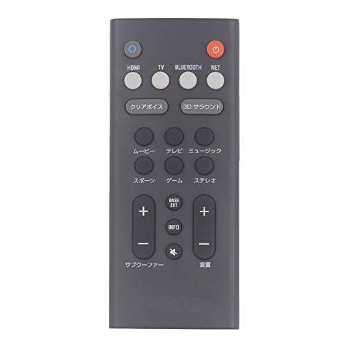 リモコン VCQ9130適用されますヤマハ Yamaha soundbar YAS-209 YAS209 YAS-109 YAS109