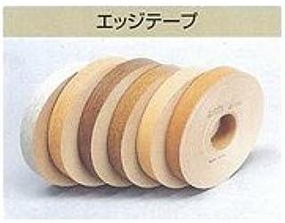 規格ドア/オプション/木口テープ(4m巻)