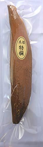 鹿児島県産 特撰 鰹本枯節 ( 背節 ) 約250g