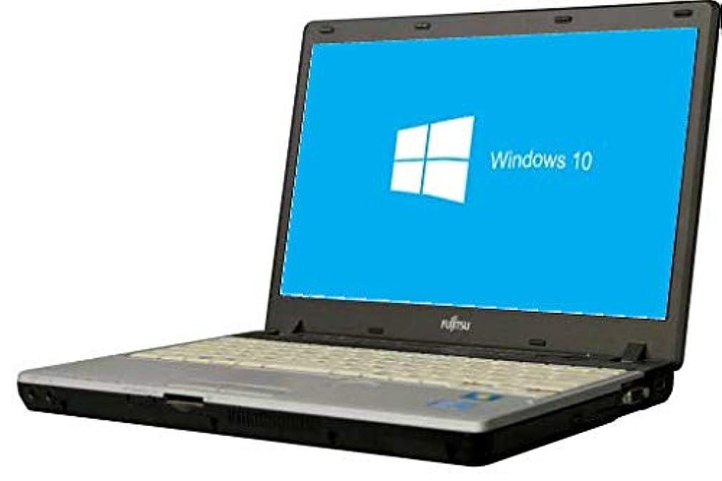 十分保守的泥沼中古 富士通 ノートパソコン LIFEBOOK P771/C Windows10 64bit搭載 Core i5-2520M搭載 メモリー4GB搭載 HDD320GB搭載 W-LAN搭載 DVDマルチ搭載