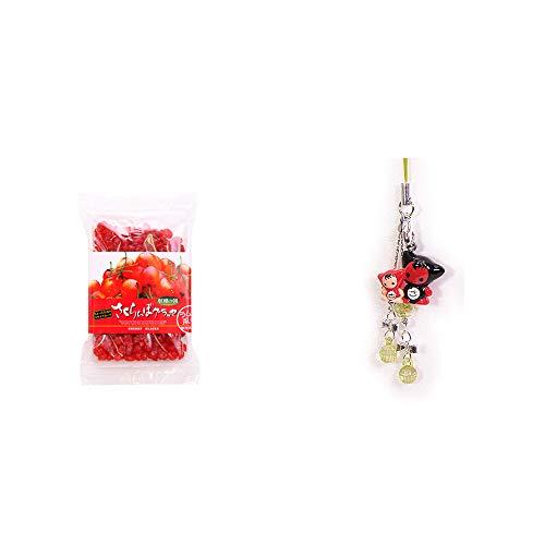 [2点セット] 収穫の朝 さくらんぼグラッセ ラム酒風味(180g)・さるぼぼペアビーズストラップ 【緑】/縁結び・魔除け//